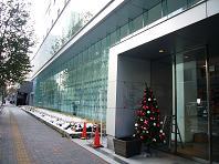 2008冬の55ビル.JPG