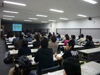 2008.12実践的セミナー1.JPG