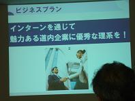 2008.12実践的プロジェクター.JPG