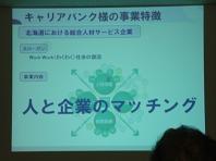 2008.12実践的マッチング.JPG