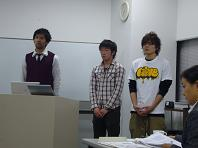 2008.12実践的3人.JPG