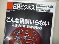 2008.12.25-3.JPG