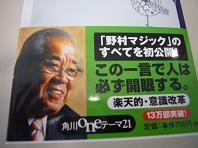 2009新人カバー.JPG
