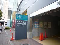 2009駐輪場.JPG