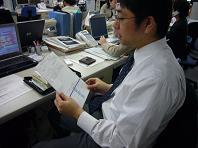 2009.1健康診断結果N氏.JPG