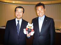 2009.1.14代表と石崎監督.JPG