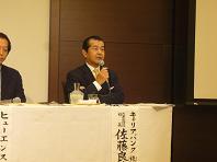 2009.2.24代表.JPG