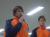 2009.3折茂選手.JPG