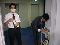 2009.5 消毒液とマスク.JPG