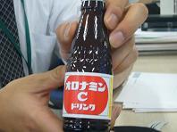 2009.5オロナミンC.JPG