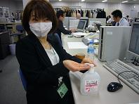 2009.5.15医療マスク.JPG