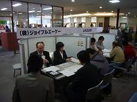 2009.5.3適職パート.JPG