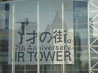 7歳の街.JPG