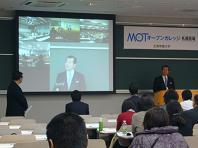 MOT代表画像.JPG