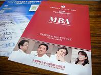 Y君MBA.JPG