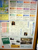 city紙面.JPG