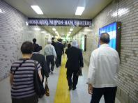 dome 地下鉄.JPG