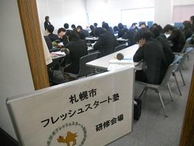 seminarroom.jpg