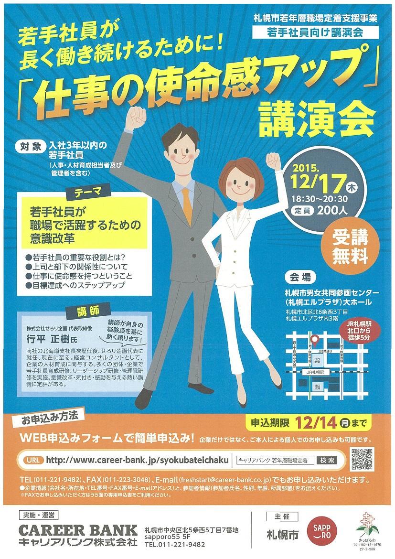 shimeikan.jpg