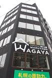 wagaya.jpg
