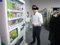 yazawak.jpg